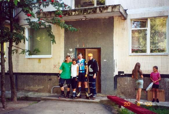 Погода в омске омской области на 3 дня